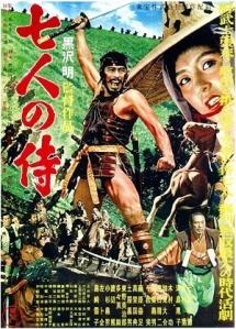 fde86-seven_samurai_movie_poster