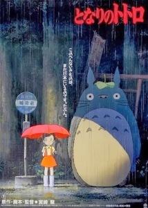 7eaa5-my_neighbor_totoro_-_tonari_no_totoro_movie_poster