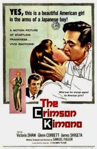 The-crimson-kimono-1959_poster