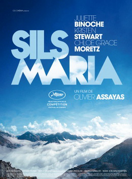 Clouds_of_Sils_Maria_film_poster
