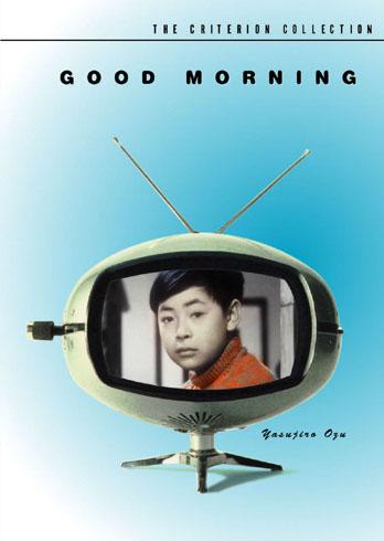 Good_morning_dvd