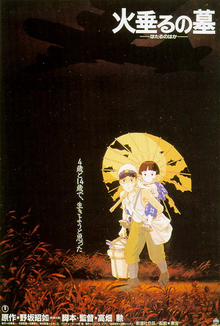 Grave_of_the_Fireflies_Japanese_poster.jpg