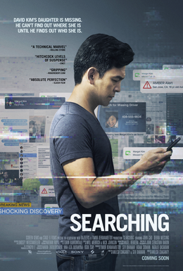 Searching.png