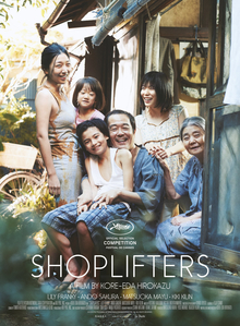 Shoplifters_(film).jpg