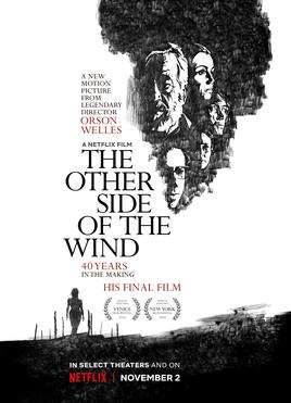 Film_Poster_for_The_Other_Side_of_the_Wind.jpg